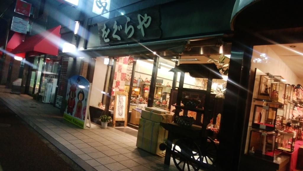 f:id:naoki-nishigaki:20190106173245j:plain