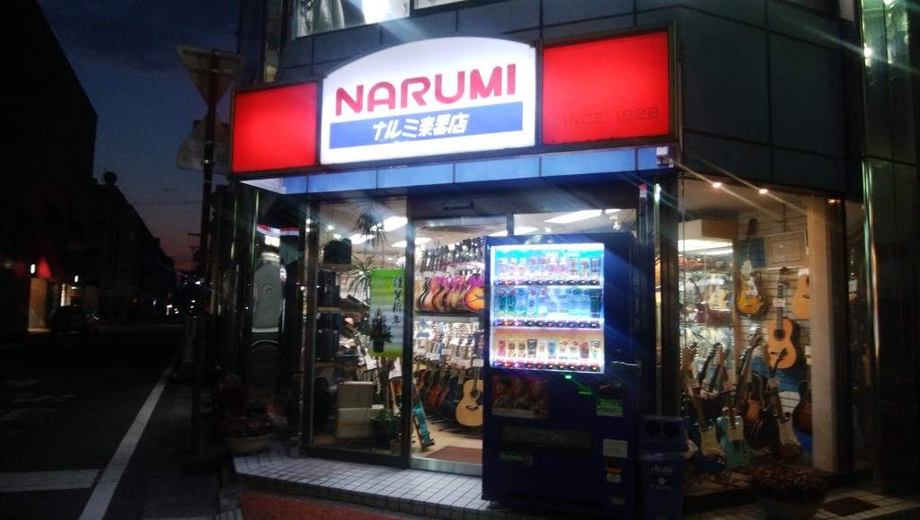 f:id:naoki-nishigaki:20190106173355j:plain