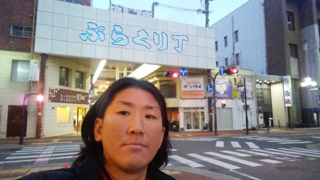 f:id:naoki-nishigaki:20190106192838j:plain