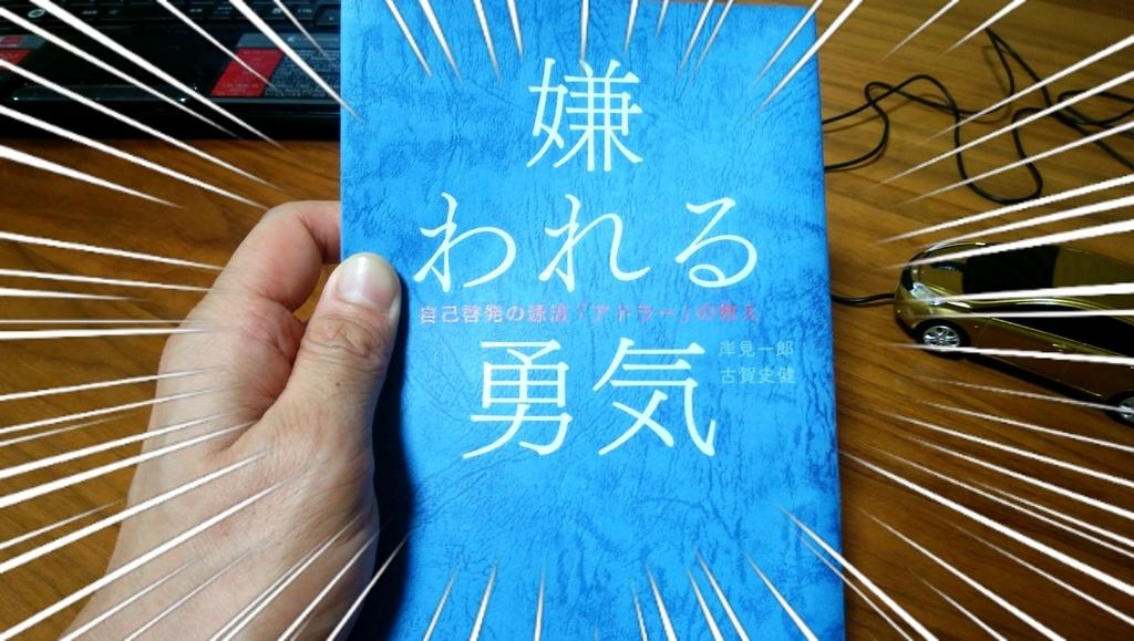 f:id:naoki-nishigaki:20190110230319j:plain