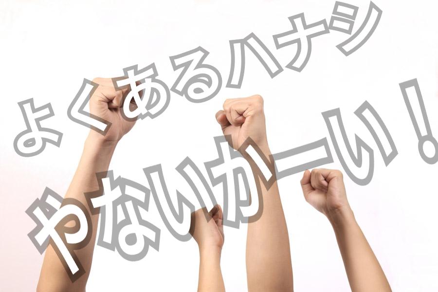 f:id:naoki-nishigaki:20190110235408j:plain