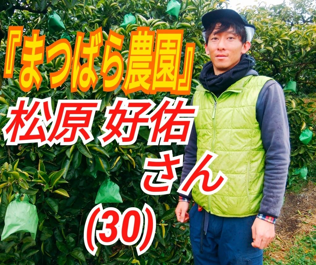 f:id:naoki-nishigaki:20190114053307j:plain