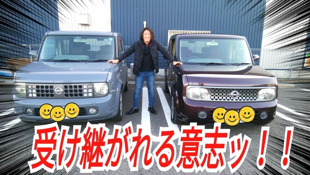 f:id:naoki-nishigaki:20190115211434j:plain