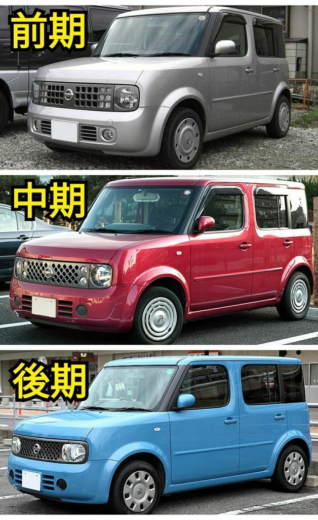 f:id:naoki-nishigaki:20190115234229j:plain