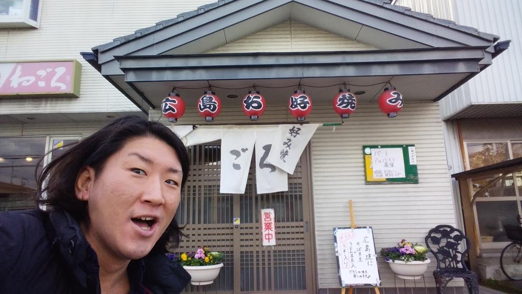 f:id:naoki-nishigaki:20190117070941j:plain