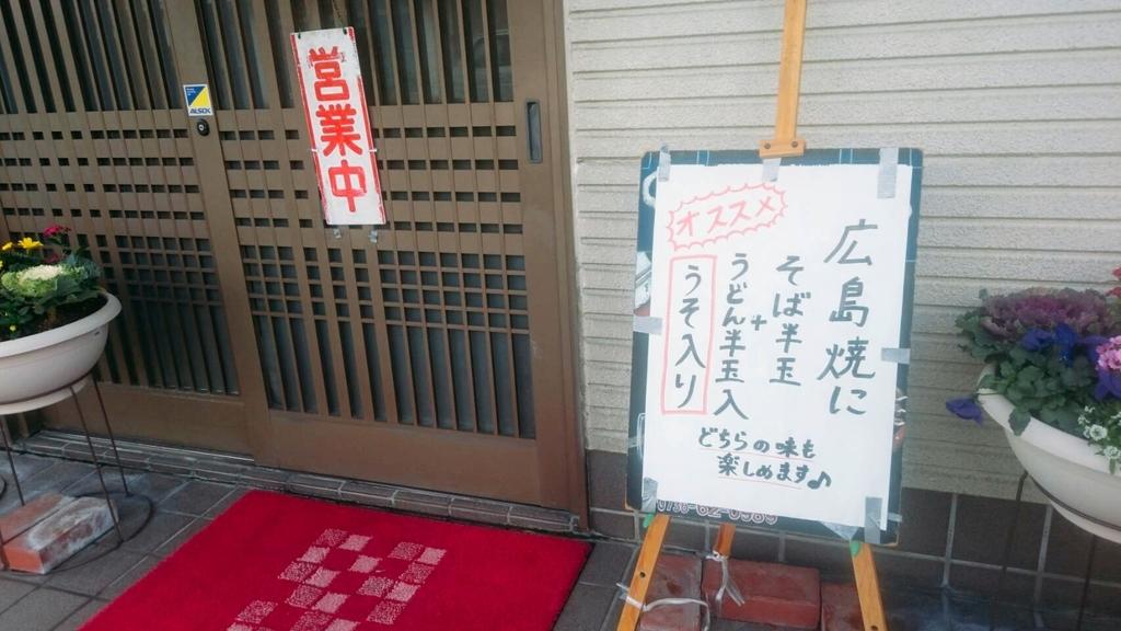 f:id:naoki-nishigaki:20190117094650j:plain
