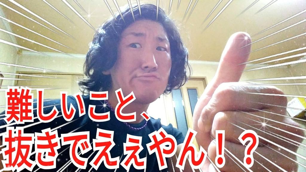 f:id:naoki-nishigaki:20190117102838j:plain
