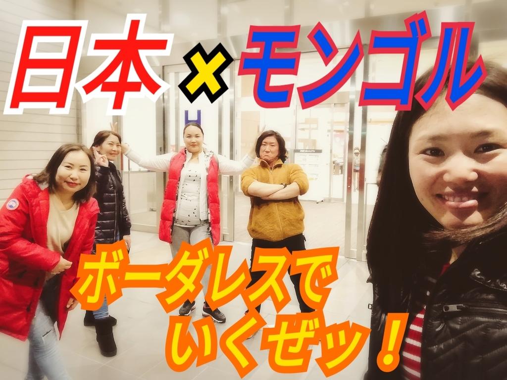 f:id:naoki-nishigaki:20190117104234j:plain