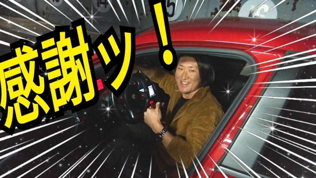f:id:naoki-nishigaki:20190117105823j:plain