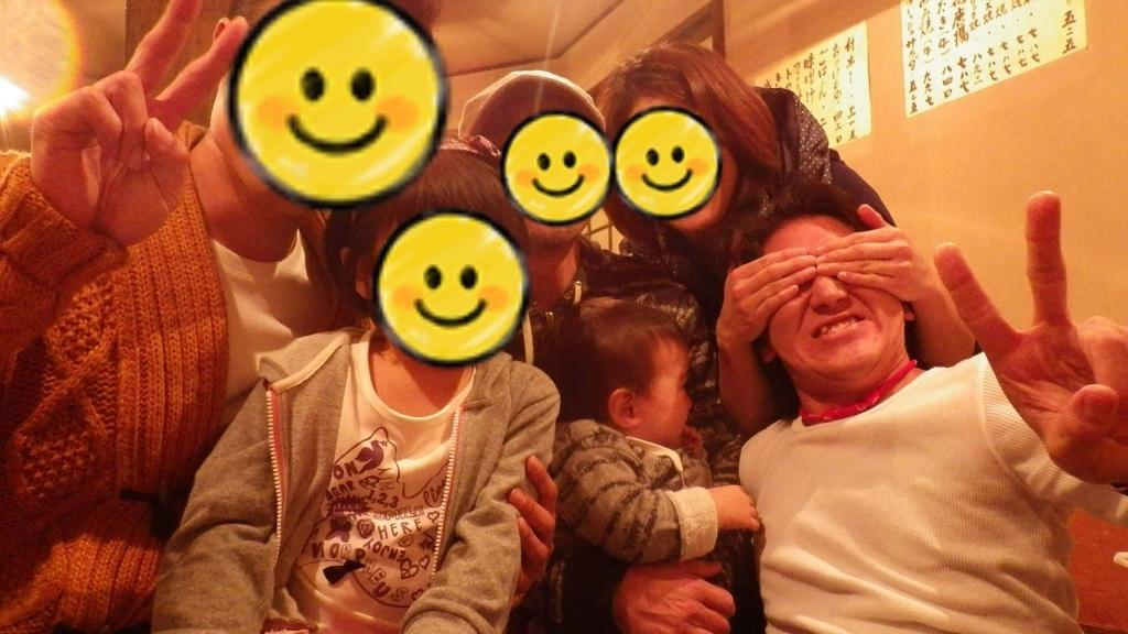 f:id:naoki-nishigaki:20190117123320j:plain
