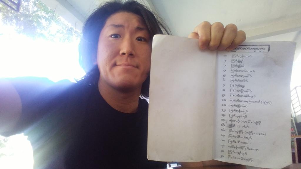 f:id:naoki-nishigaki:20190131210627j:plain
