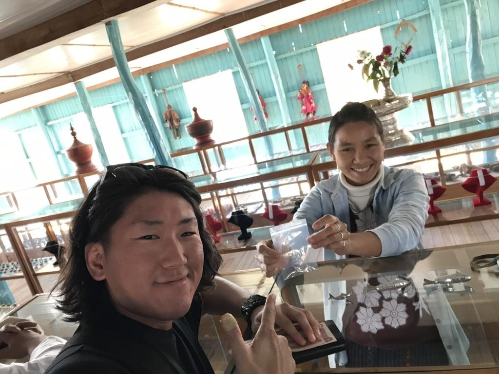 f:id:naoki-nishigaki:20190201175015j:plain