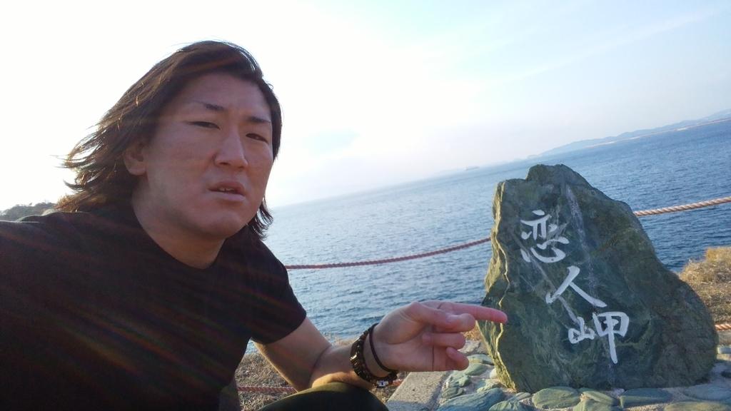 f:id:naoki-nishigaki:20190219040631j:plain