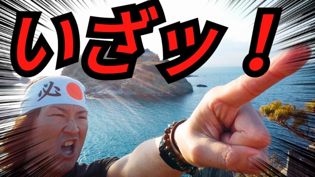 f:id:naoki-nishigaki:20190221052041j:plain