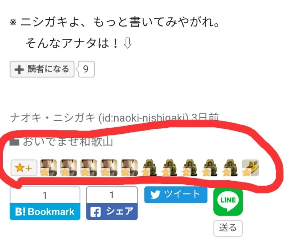 f:id:naoki-nishigaki:20190223022223j:plain