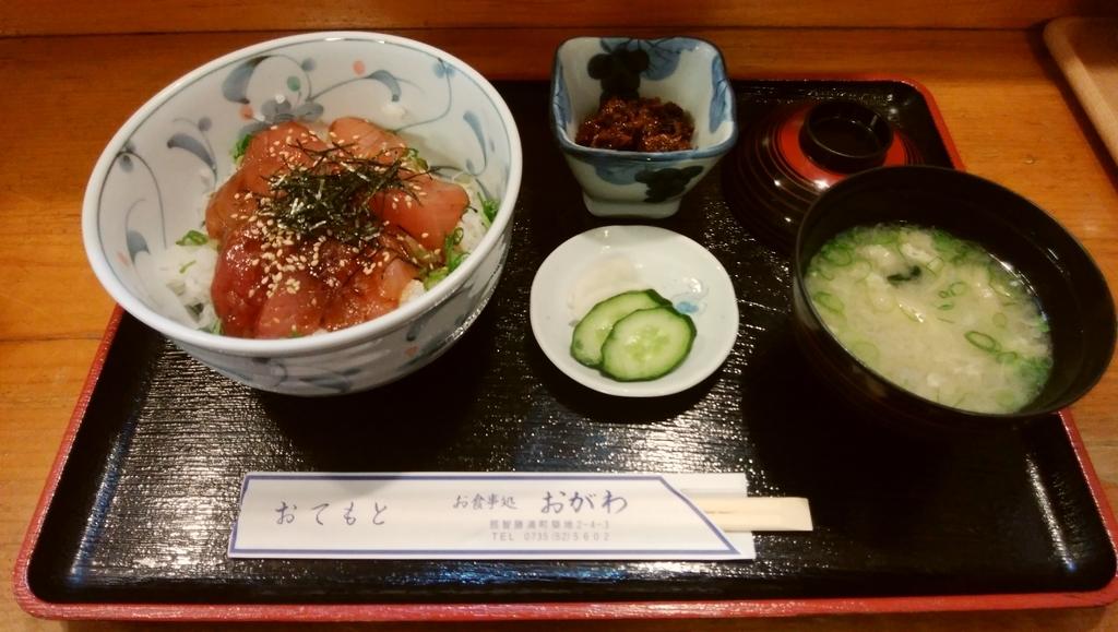 f:id:naoki-nishigaki:20190224203132j:plain