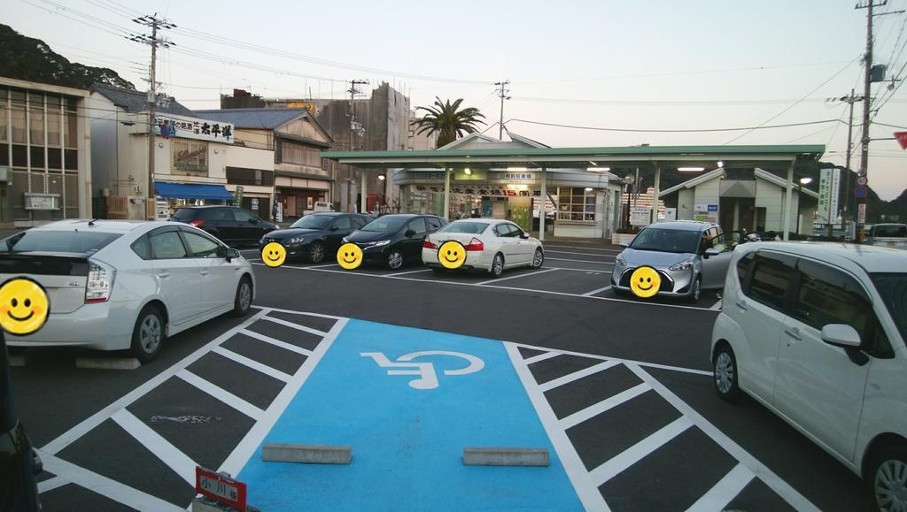 f:id:naoki-nishigaki:20190224203442j:plain