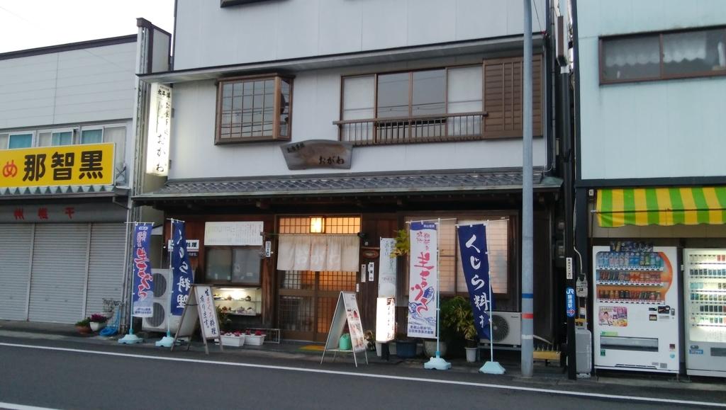 f:id:naoki-nishigaki:20190224224301j:plain