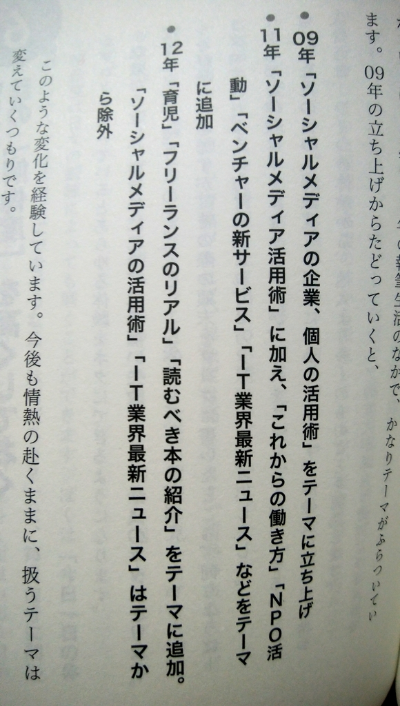 f:id:naoki-nishigaki:20190305232740j:plain