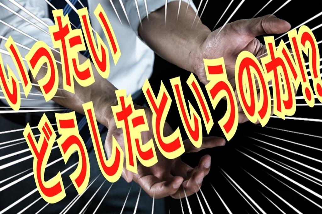 f:id:naoki-nishigaki:20190305234934j:plain
