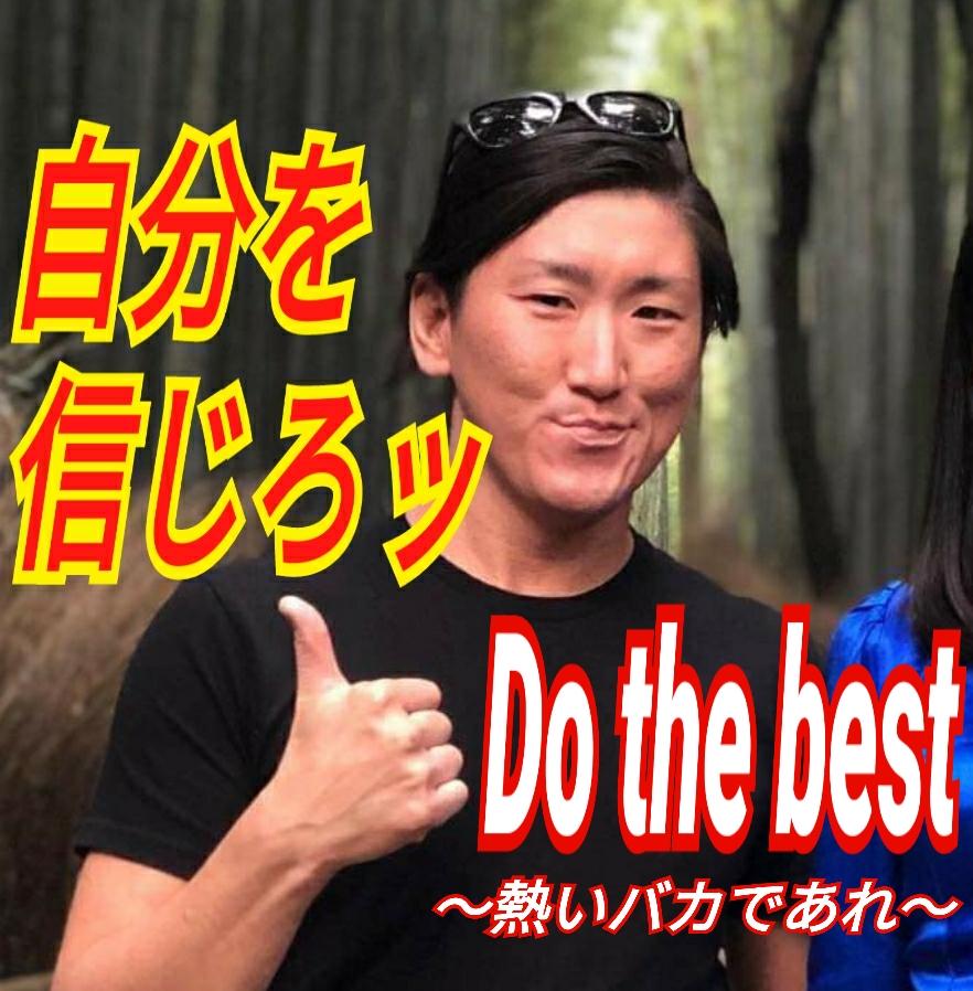 f:id:naoki-nishigaki:20190306034704j:plain
