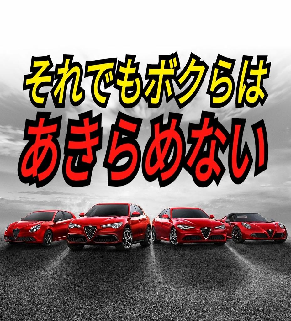 f:id:naoki-nishigaki:20190310023208j:plain