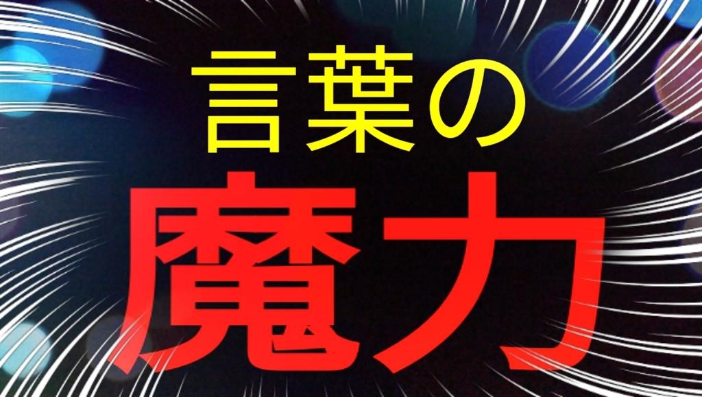 f:id:naoki-nishigaki:20190311230229j:plain