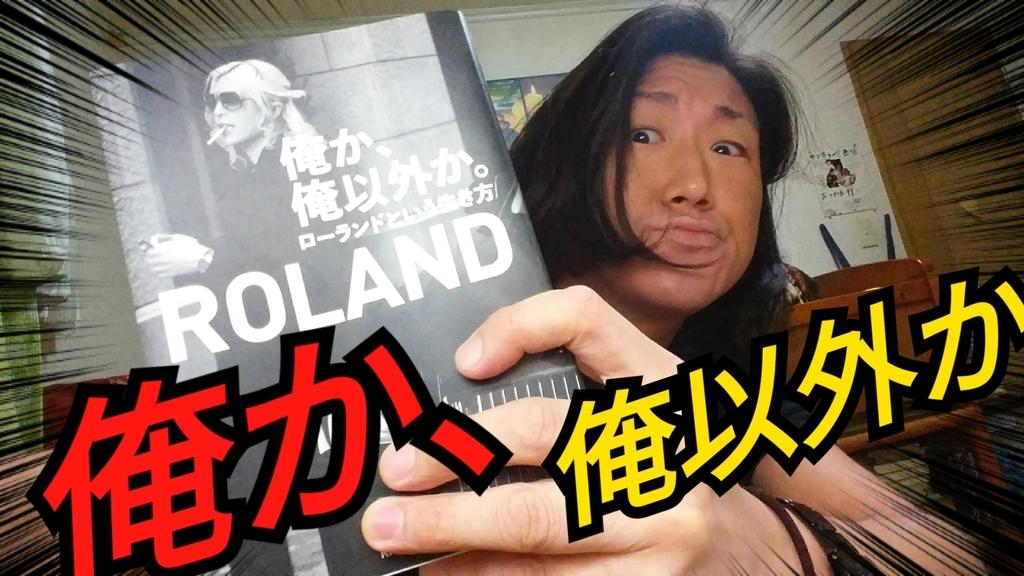 f:id:naoki-nishigaki:20190313070048j:plain