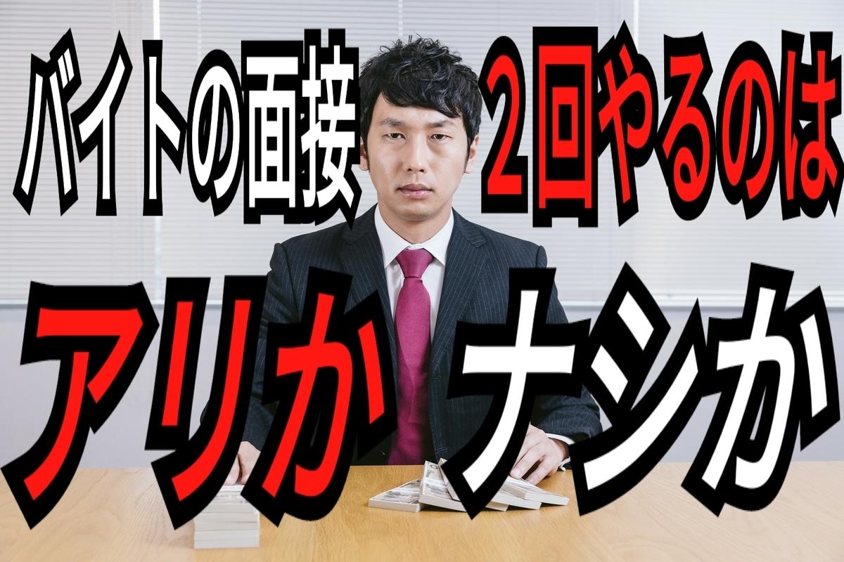 f:id:naoki-nishigaki:20190315225946j:plain