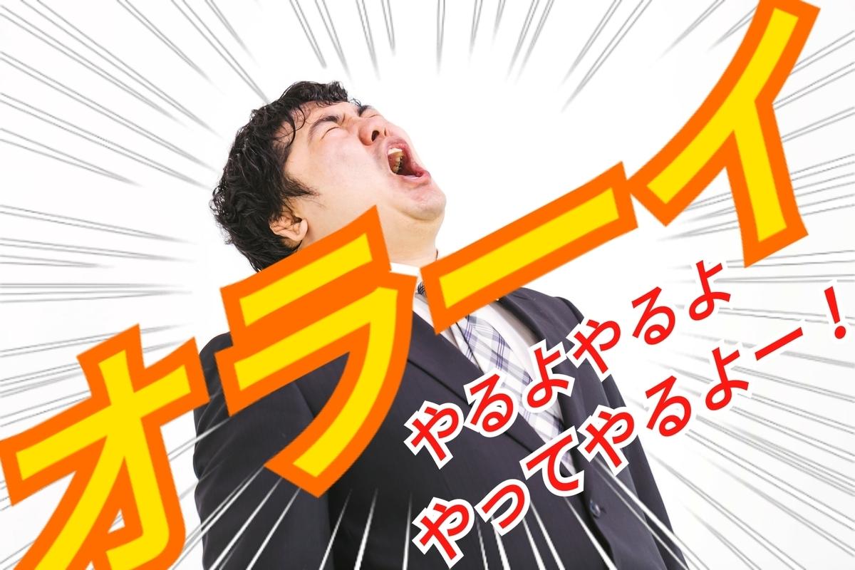 f:id:naoki-nishigaki:20190319235147j:plain