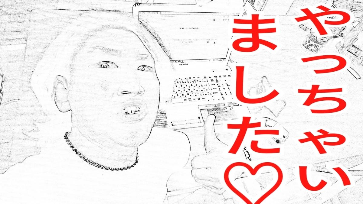 f:id:naoki-nishigaki:20190321091344j:plain