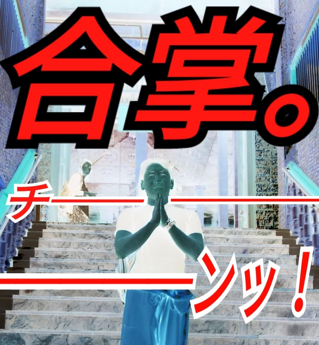 f:id:naoki-nishigaki:20190321093244j:plain