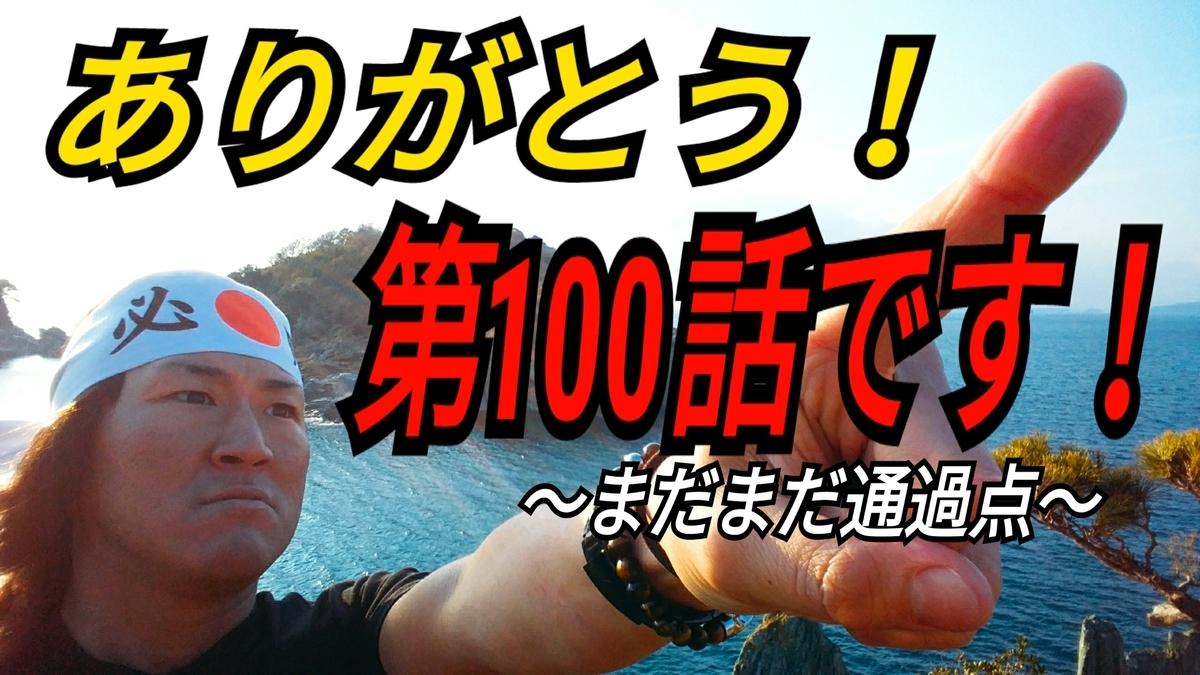 f:id:naoki-nishigaki:20190329055351j:plain