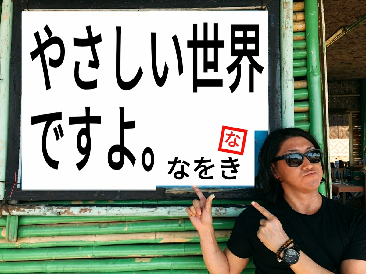 f:id:naoki-nishigaki:20190407134244j:plain