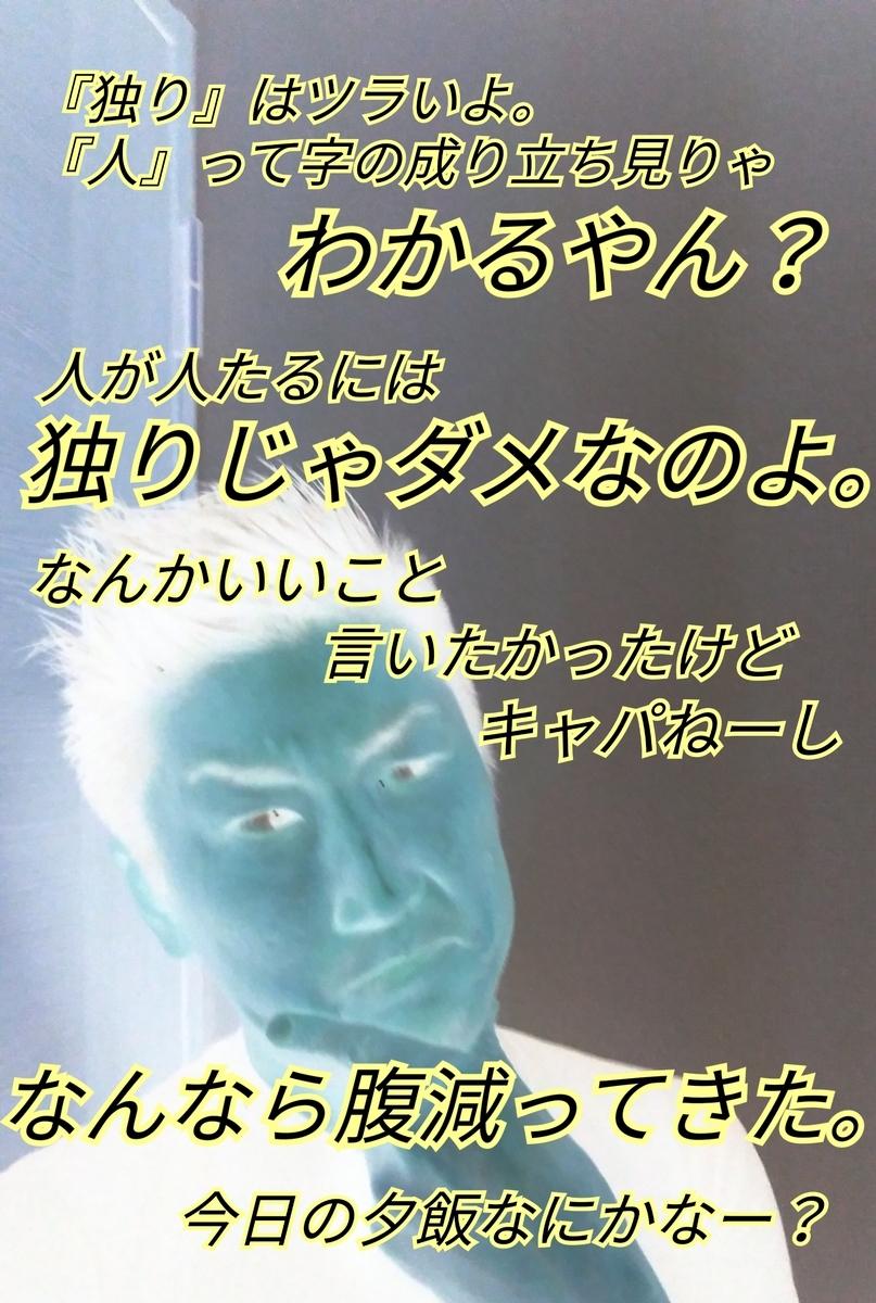 f:id:naoki-nishigaki:20190409000758j:plain