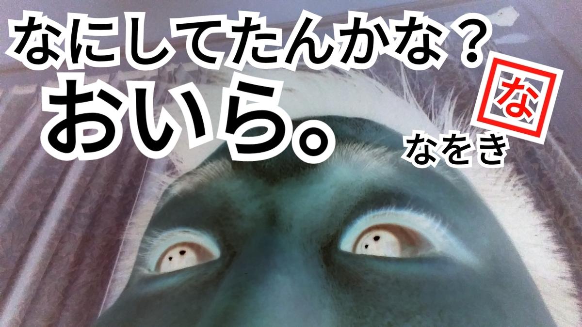 f:id:naoki-nishigaki:20190409000834j:plain