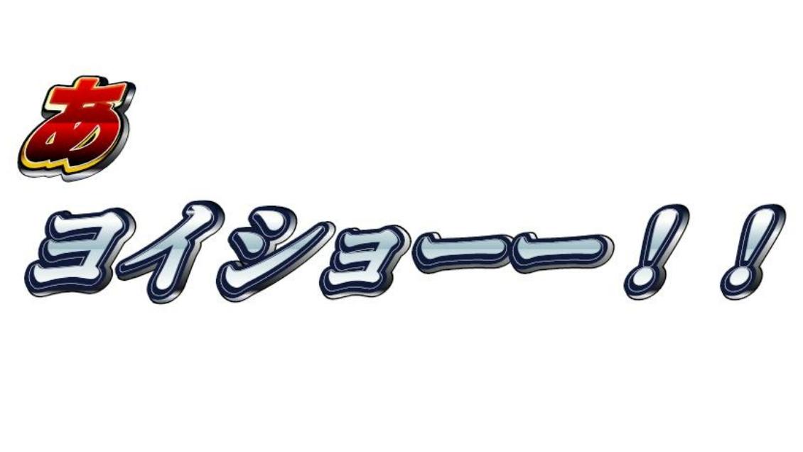 f:id:naoki-nishigaki:20190410231724j:plain