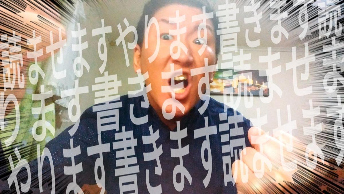 f:id:naoki-nishigaki:20190411001725j:plain