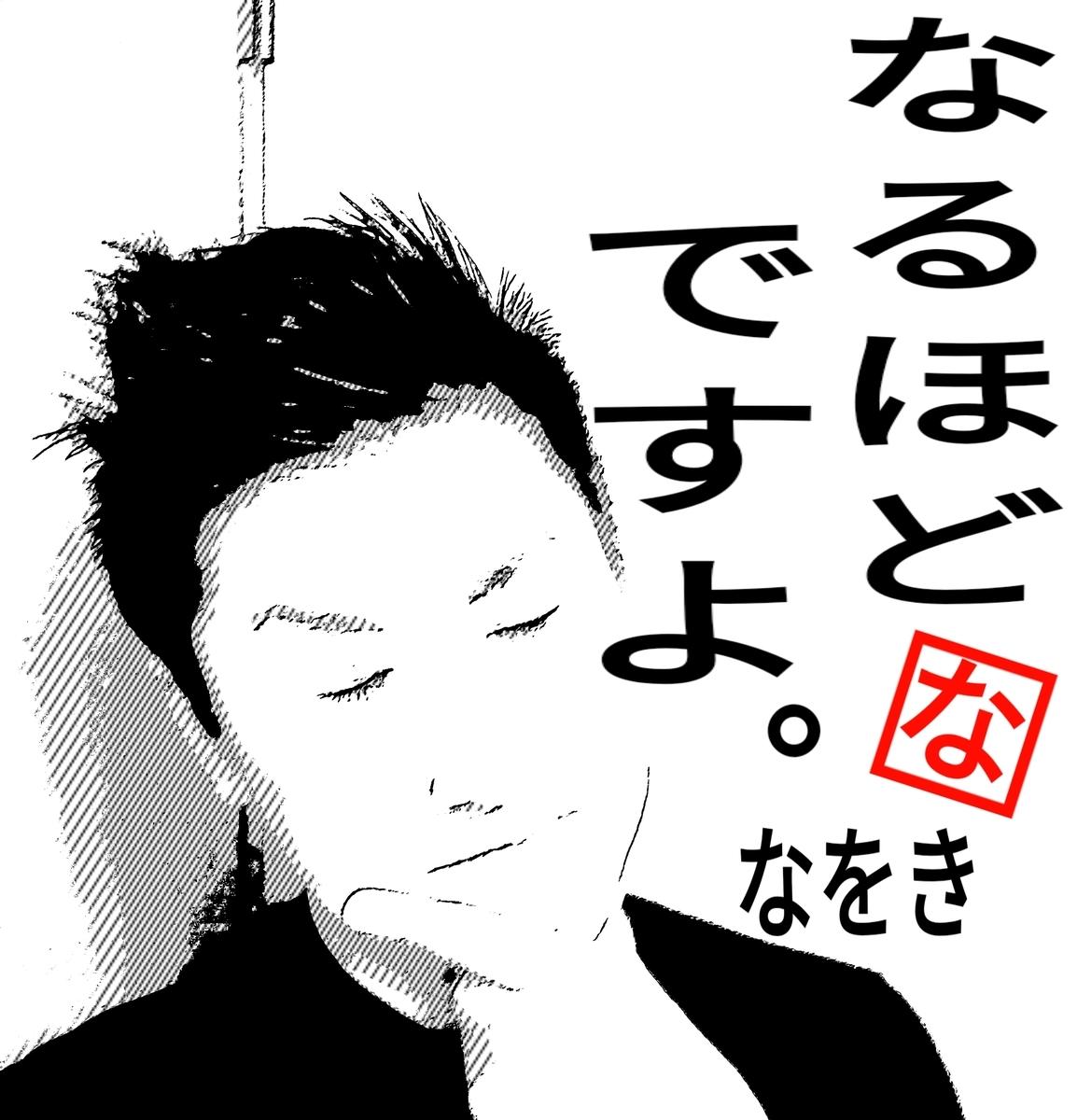 f:id:naoki-nishigaki:20190411004302j:plain