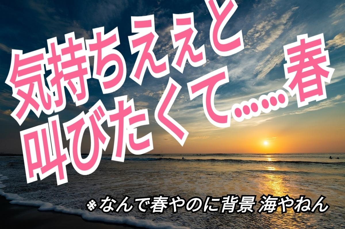 f:id:naoki-nishigaki:20190411030822j:plain