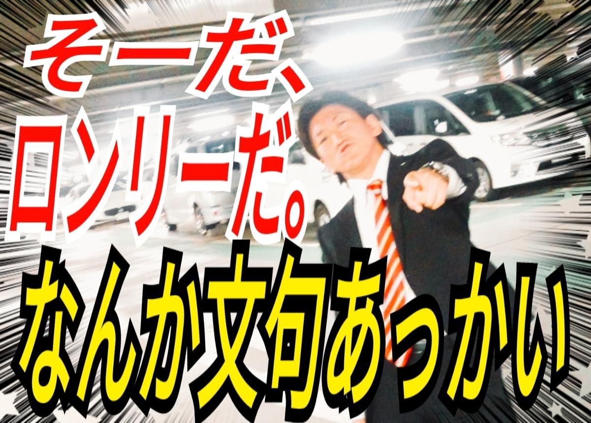 f:id:naoki-nishigaki:20190413170155j:plain