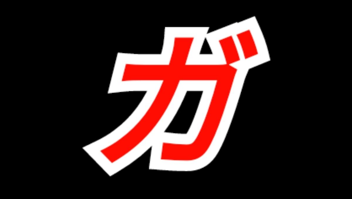 f:id:naoki-nishigaki:20190420083850j:plain