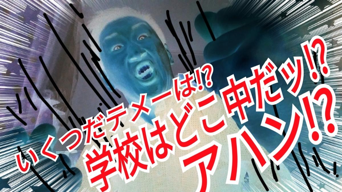 f:id:naoki-nishigaki:20190426151301j:plain