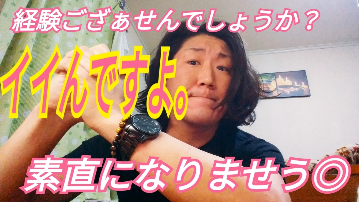 f:id:naoki-nishigaki:20190507070857j:plain