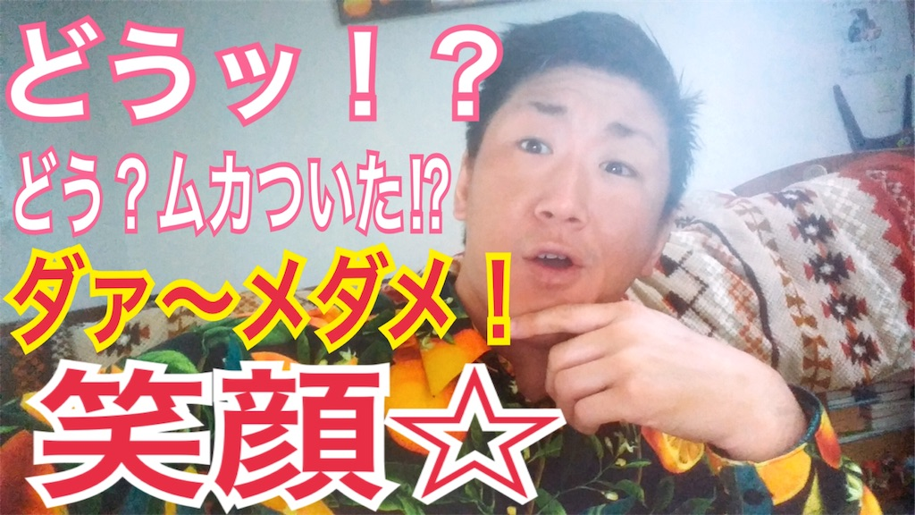 f:id:naoki-nishigaki:20190515125132j:image