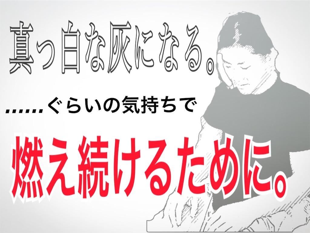 f:id:naoki-nishigaki:20190516055941j:image