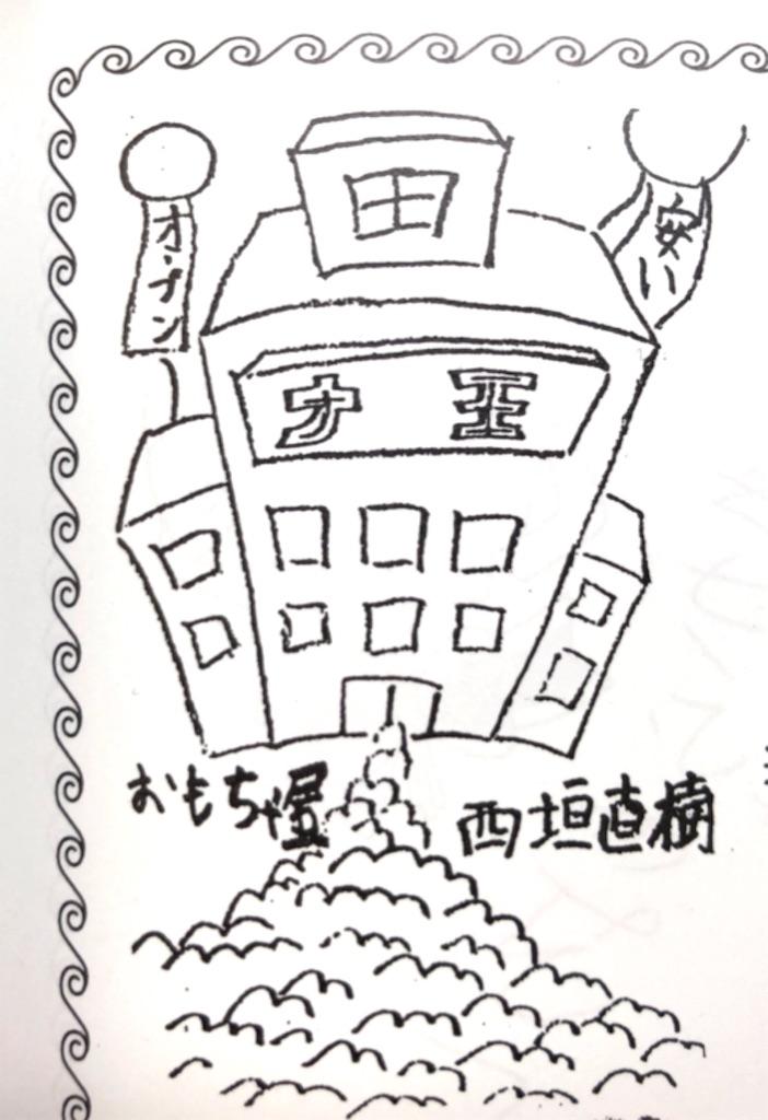f:id:naoki-nishigaki:20190523120046j:image