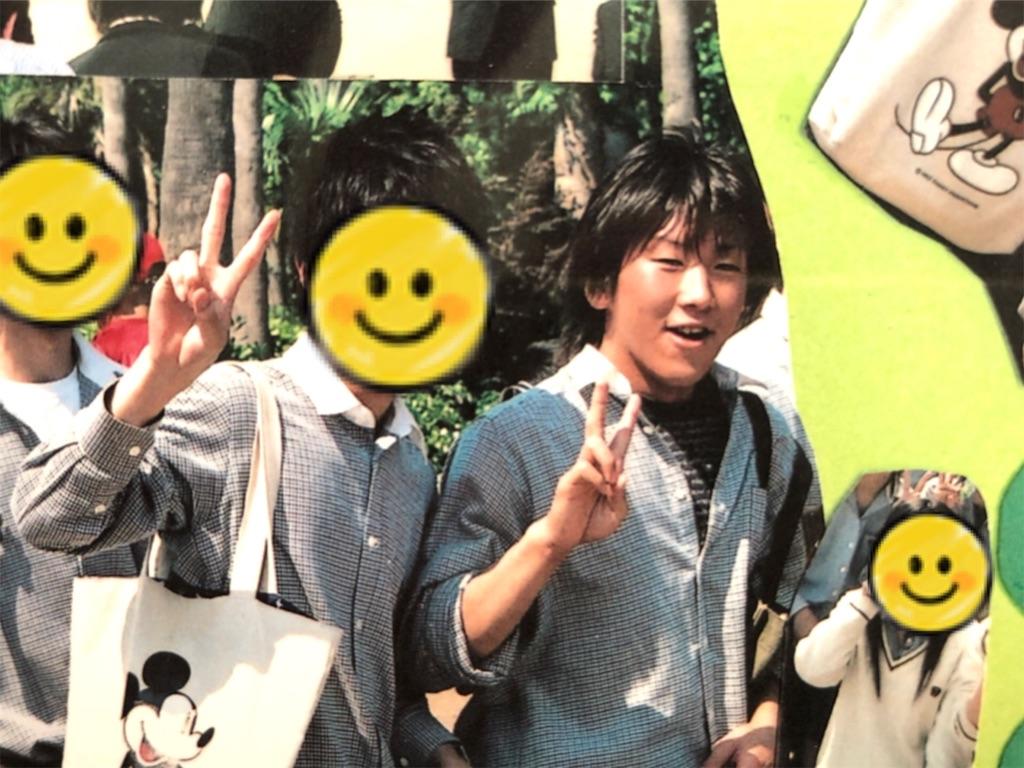 f:id:naoki-nishigaki:20190523131842j:image