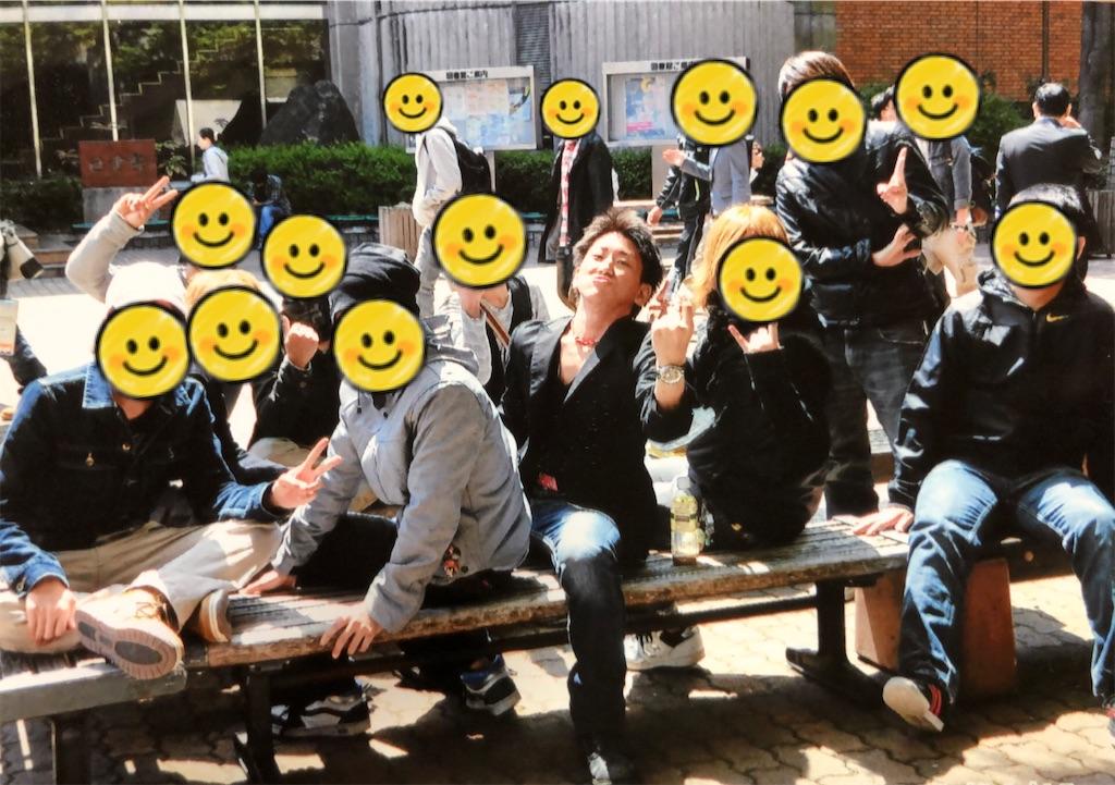 f:id:naoki-nishigaki:20190528170908j:image
