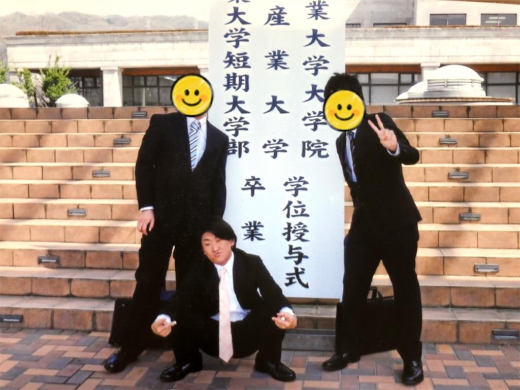 f:id:naoki-nishigaki:20190528171047j:image